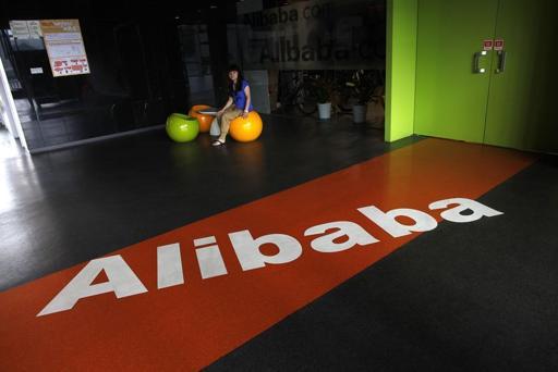 Debuta primera presencia de Alibaba en EEUU